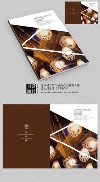艺术灯饰个性灯产品宣传画册封面