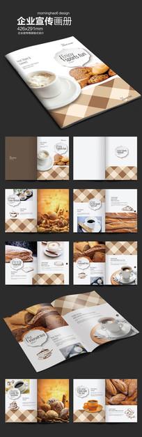 元素系列格布面包烘焙画册