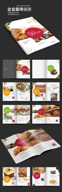 元素系列圆形蛋糕烘焙画册