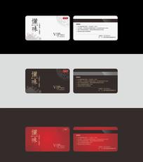 中国风餐饮会员卡