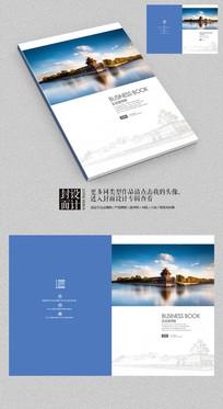 中国风企业大气宣传画册封面