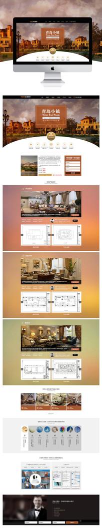 装修公司地产行业网页设计