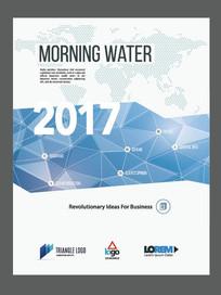 2017国际物流网络传单