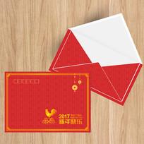 2017红色鸡年信封