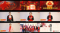 2017鸡年春节祝福拜年视频