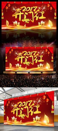 2017鸡年企业年会开门红大气春节背景