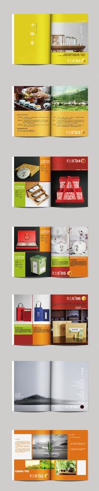 茶类产品简洁宣传画册模板