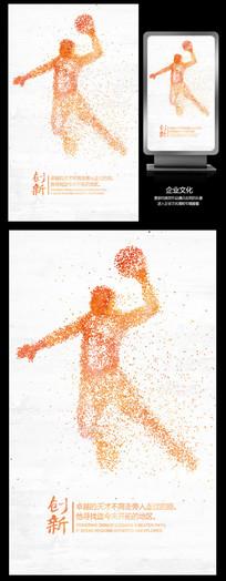 创意中国水墨风企业文化展板海报