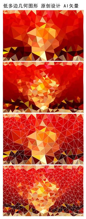 红色低多边形年会底纹
