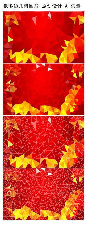 红色唯美几何低多边形年会背景