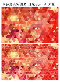 红色唯美几何三角形时尚背景 AI
