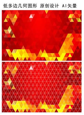 红色唯美喜庆年会背景