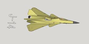 歼14战斗机 skp