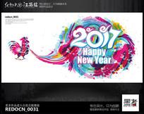简约创意2017鸡年新年海报背景设计