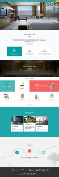 简约家装装潢环境设计公司官方网站首页 PSD