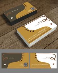 可爱创意鞋子名片设计
