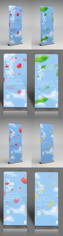 蓝色企业文化X展架模版设计