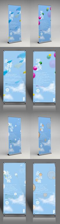 企业标语X展架设计