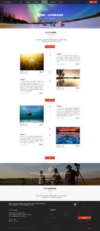 摄影照片展示网站