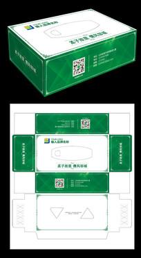 时尚大气抽纸盒包装设计