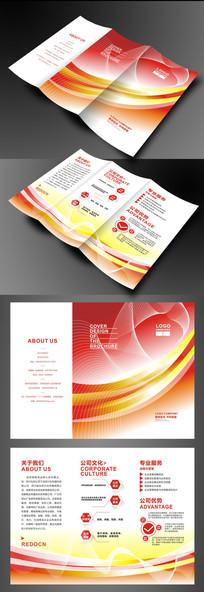 时尚公司宣传三折页设计模板