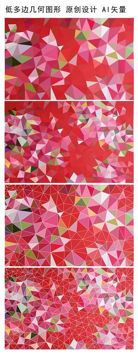 唯美红色低多边形抽象背景