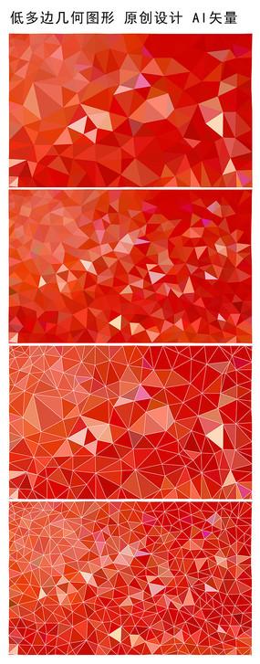 唯美红色低多边形几何矢量背景