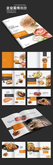 元素系列方块汉堡牛排画册