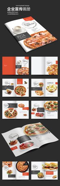 元素系列方块披萨菜谱设计