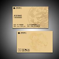 中国风海水纹名片