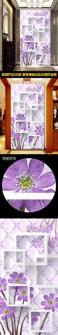 3D花卉装饰画玄关背景墙