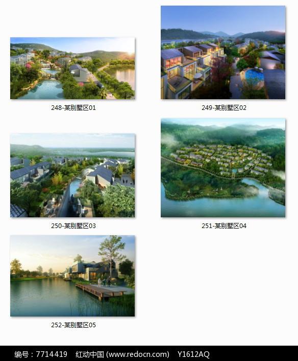 滨水别墅区建筑效果图图片