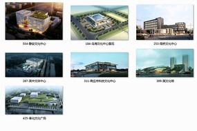 不同区域文化中心建筑设计