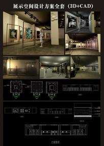 服装专卖店展厅空间设计商业空间设计方案全套设计