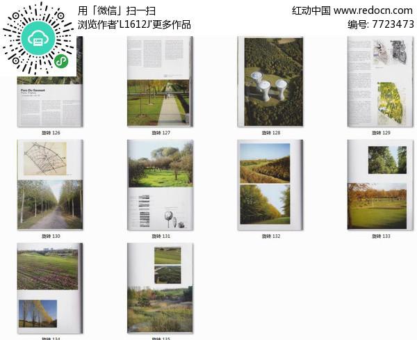 国外创意公园景观意向图图片