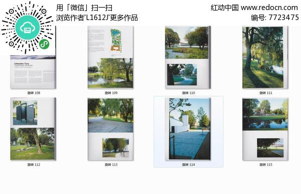 国外公园广场空间景观实景图图片