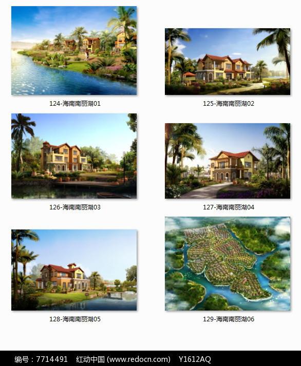 海南南丽湖别墅建筑设计图片
