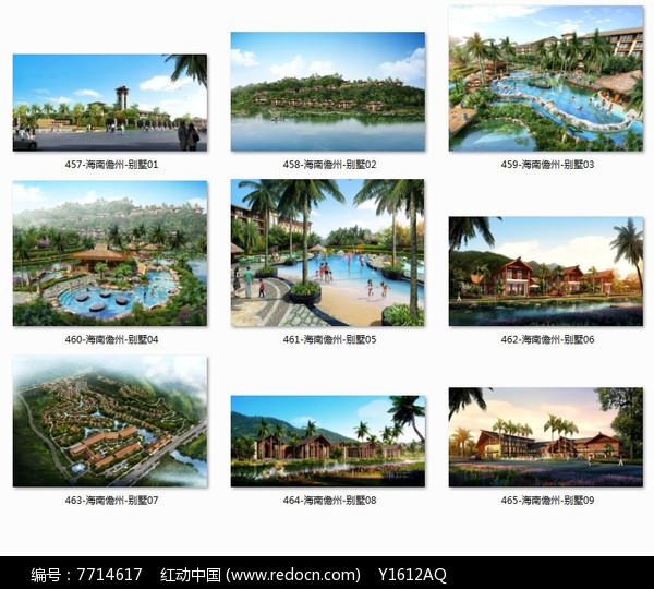 海南儋州别墅图片
