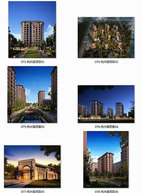 杭州某项目住宅建筑效果图