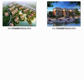 河南省鹤壁市某住宅小区