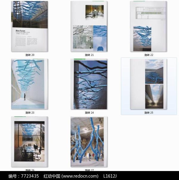 蓝色庭院图片