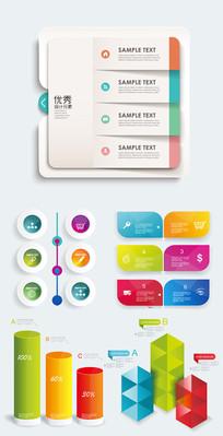 亮丽质感PPT设计元素设计 AI