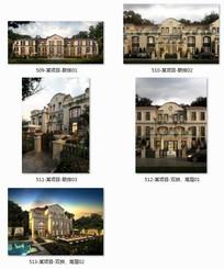 某项目别墅建筑效果图