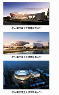 南京理工大学体育中心 JPG