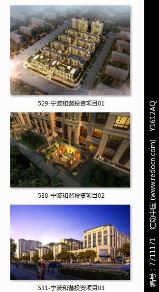 宁波和谐投资项目图片