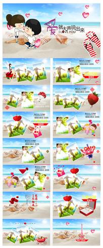 情人节恋爱海滩表白爱情PPT模板电子相册