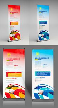 企业宣传X展架模版设计