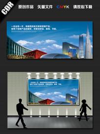 企业宣传海报设计