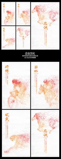 全套中国风水墨艺术企业文化展板