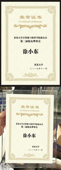 荣誉证书模板设计